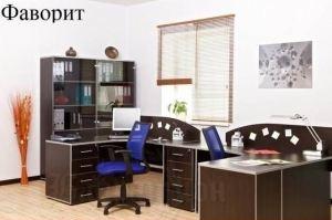Офисная мебель Фаворит венге - Мебельная фабрика «Багратион»