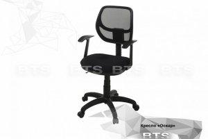 Офисное кресло Оскар - Мебельная фабрика «BTS»