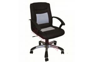 Офисное кресло С 001 - Мебельная фабрика «Багратион»