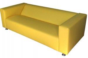 Офисный диван желтый - Мебельная фабрика «Мебель-54»