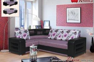 Угловой диван Омега - Мебельная фабрика «МК Юника»