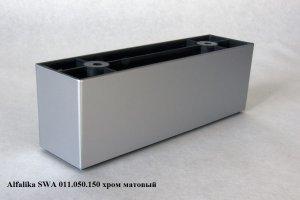 Опора хром матовый - Оптовый поставщик комплектующих «Альфалика»