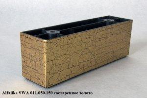 Опора состаренное золото - Оптовый поставщик комплектующих «Альфалика»