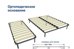 Ортопедическое основание - Оптовый поставщик комплектующих «Визави»