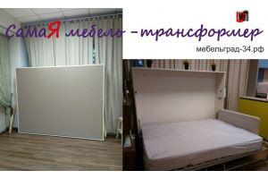 Откидная шкаф кровать Амалия NEW - Мебельная фабрика «МебельГрад (мебель трансформер)»