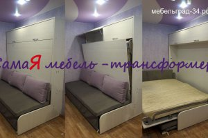 Откидная шкаф кровать Амалия с диваном   - Мебельная фабрика «МебельГрад (мебель трансформер)»