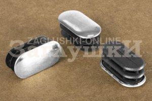 Заглушка овальная хромированная 15х30 мм Артикул 110516552 - Оптовый поставщик комплектующих «Заглушки»