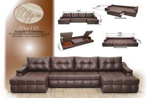 П-образный диван Идель 110 - Мебельная фабрика «Идель»