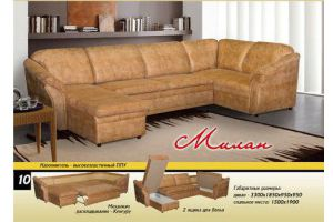 П-образный диван Милан - Мебельная фабрика «Новый Стиль»