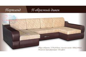 П-образный диван Портленд - Мебельная фабрика «Евростиль», г. Ульяновск