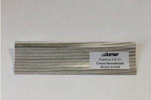Плинтус для столешниц Lb23 сосна бискайская - Оптовый поставщик комплектующих «Дизайн С Комплект»