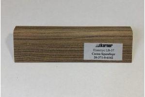 Плинтус для столешниц Lb37 Сосна Брамберг - Оптовый поставщик комплектующих «Дизайн С Комплект»