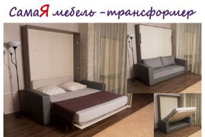 Подъемная кровать Амалия  + диван  - Мебельная фабрика «МебельГрад (мебель трансформер)»