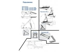 Подъёмники - Оптовый поставщик комплектующих «Визави»