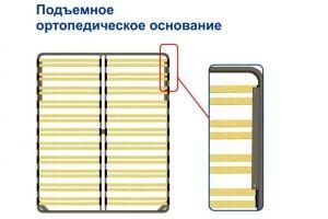 Подъёмное ортопедическое основание - Оптовый поставщик комплектующих «Визави»