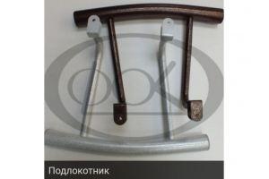 Подлокотник - Оптовый поставщик комплектующих «Фурнитура Отличного Качества»
