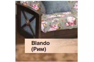Подлокотник Blando - Оптовый поставщик комплектующих «Fabric Furniture»