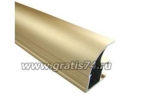 Пофиль анодированный Золото 15738 - Оптовый поставщик комплектующих «ГРАТИС»
