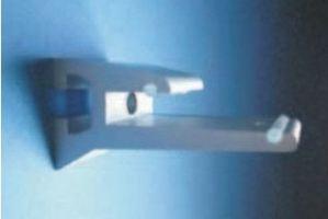 Полкодержатель Profil - Оптовый поставщик комплектующих «Варикс»