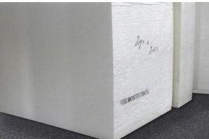 Поролон Блок - Оптовый поставщик комплектующих «ФомЛайн»