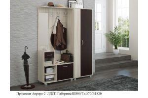 Прихожая Аврора 2 - Мебельная фабрика «КБ-Мебель», г. Ижевск