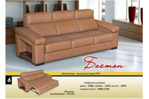 Прямой диван Бостон - Мебельная фабрика «Новый Стиль»