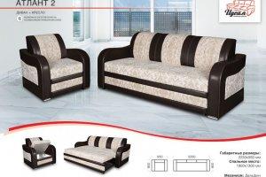 Прямой диван дельфин Атлант 2 - Мебельная фабрика «Идеал»