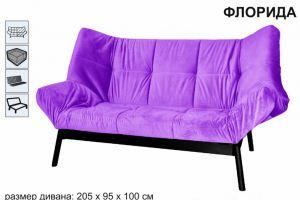 Прямой диван Флорида - Мебельная фабрика «Аврора»