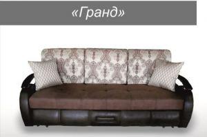 Прямой диван Гранд - Мебельная фабрика «МФ МАРКИЗА»