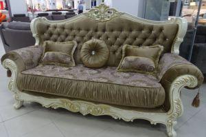 Прямой диван Холл Фараон - Мебельная фабрика «Шанс»