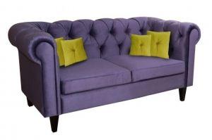 Прямой диван Кловер - Мебельная фабрика «Евростиль»