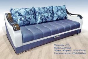 Прямой диван Комфорт 8 - Мебельная фабрика «Фортуна плюс»