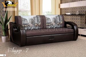 Прямой диван Лидер 7 - Мебельная фабрика «Панда»