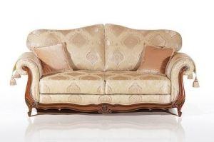 Прямой диван Лондон 160 - Мебельная фабрика «Качканар-мебель»