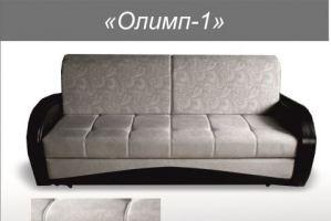 Прямой диван Олимп 1 - Мебельная фабрика «МФ МАРКИЗА»
