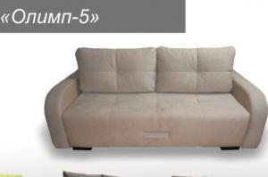 Прямой диван Олимп 5 - Мебельная фабрика «МФ МАРКИЗА»