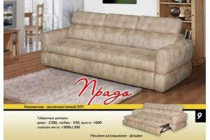 Прямой диван Прадо - Мебельная фабрика «Новый Стиль»