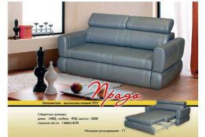 Прямой диван Прадо ТТ - Мебельная фабрика «Новый Стиль»