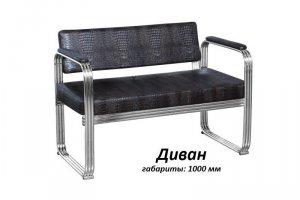 Прямой кухонный диван - Мебельная фабрика «Юлито»