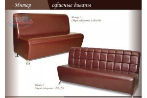 Прямой офисный диван Интер  - Мебельная фабрика «Евростиль», г. Ульяновск