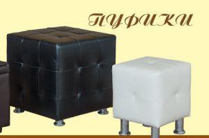 Пуфик - Мебельная фабрика «Suchkov-mebel»