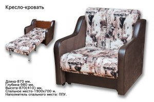 Раскладное кресло-кровать - Мебельная фабрика «Мебельная столица»
