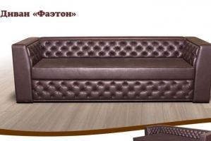 Раскладной диван Фаэтон - Мебельная фабрика «Кредо»