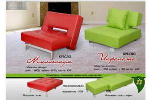 Раскладные кресла Миллениум и Инфинити - Мебельная фабрика «Новый Стиль»