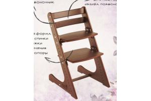 Растущий стул Конек Комфорт - Мебельная фабрика «КонЁк-ГорбунЁк»