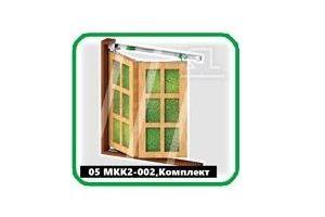 Роликовый механизм 05 MKK2-002 - Оптовый поставщик комплектующих «СЛ Дон»