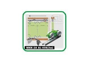 Роликовый механизм для складных дверей MKK-2A AL-03K - Оптовый поставщик комплектующих «СЛ Дон»