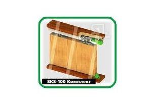 Роликовый механизм  SKS-100 Комплект - Оптовый поставщик комплектующих «СЛ Дон»