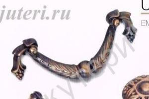 Ручка EM-046 - Оптовый поставщик комплектующих «ГУЛЕР БИЖУТЕРИ»