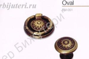 Ручка EM-051 - Оптовый поставщик комплектующих «ГУЛЕР БИЖУТЕРИ»